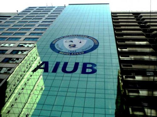 American-International-University-Bangladesh